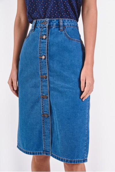 Dżinsowa spódnica o trapezowym kształcie