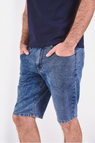 Dżinsowe szorty